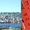 Gas Works Park, Seattle, Washington by Wanderlust Designer