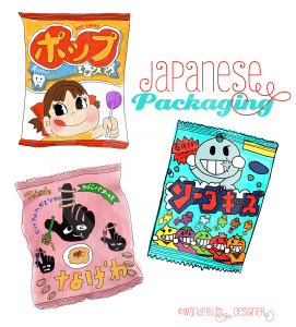 Japanese Pop Packaging by Wanderlust Designer